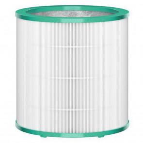Dyson Hepa Filter 968126-05