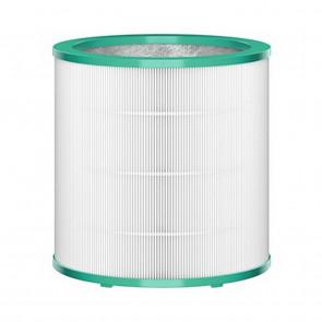 Dyson Hepa Filter 968103-04